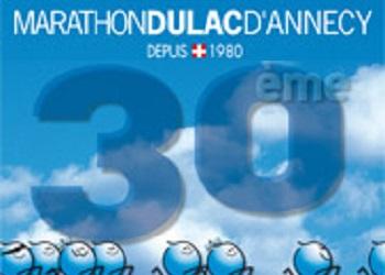 Photo of [Récit] Résultats et CR du marathon et semi du lac d'Annecy 2009