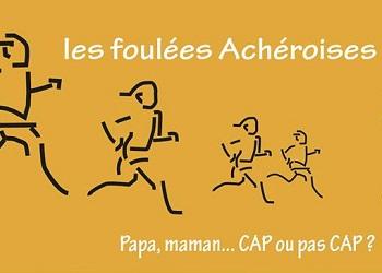 Photo de Foulées Acheroises 2020, Achères (Yvelines)