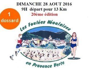 1 dossard pour les Foulées Néoulaises 2016
