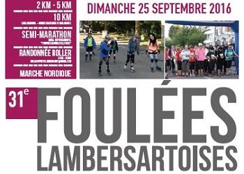 Photo of 5 dossards pour les Foulées lambersartoises 2016 (Nord)