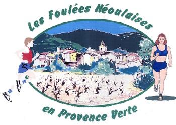 Photo of Foulées Néoulaises 2020, Néoules (Var)