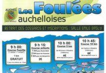 Foulées auchelloises