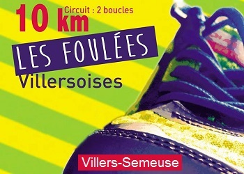 Photo of Foulées villersoises 2020, Villers-Semeuse (Ardennes)