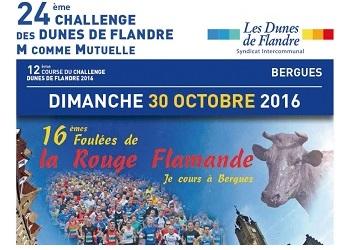 Photo of 3 dossards pour la Rouge Flamande 2016 (Nord)
