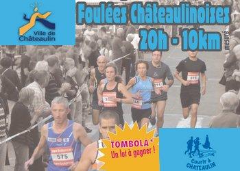 Photo of Foulées Chateaulinoises 2020 (Finistère)