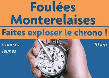 Photo of Foulées Monterelaises 2020, Montereau-Fault-Yonne (Seine et Marne)
