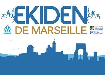 Photo of Ekiden de Marseille 2020 (Bouches du Rhône)