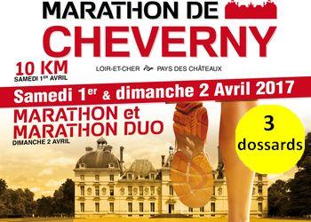 Photo of 3 dossards pour le marathon de Cheverny 2017 (Loir et Cher)