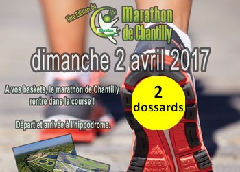 Photo of 2 dossards pour les 10 km et marathon de Chantilly 2017