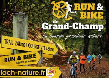 Photo de Run and bike de Grand-Champ 2020 (Morbihan)