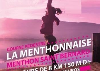 Photo of La Menthonnaise, Menthon-Saint-Bernard (Haute Savoie)