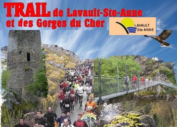 Photo of Trail de Lavault-Sainte-Anne 2020 (Allier)