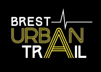 Photo of Brest Urban Trail (Finistère)