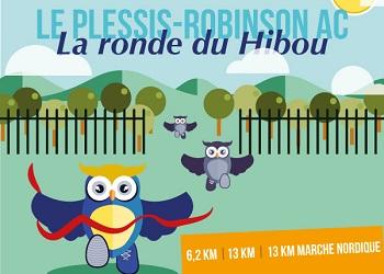 Photo of Ronde du Hibou 2020, Le Plessis-Robinson (Hauts de Seine)