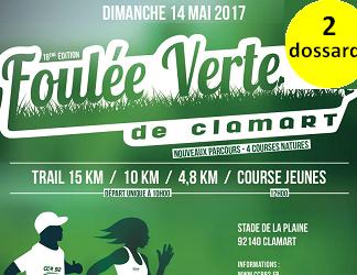 2 dossards Foulée verte de Clamart 2017 (Hauts de Seine)