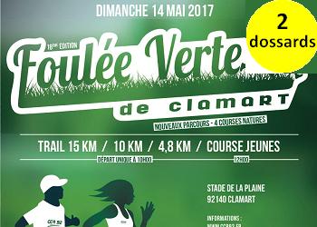 Photo of 2 dossards Foulée verte de Clamart 2017 (Hauts de Seine)