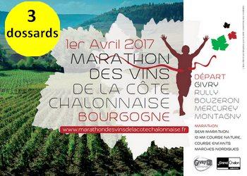 Photo of 3 dossards Marathon des Vins de la Côte Chalonnaise 2017 (Saône et Loire)