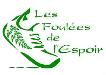 Photo of Foulées de l'Espoir 2020, Fougères (Ille et Vilaine)