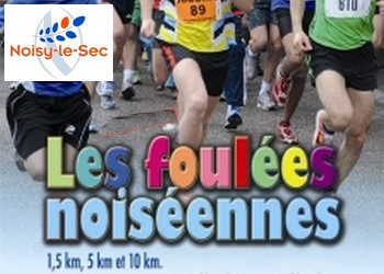 Photo de Foulées Noiséennes 2020, Noisy-le-Sec (Seine Saint Denis)
