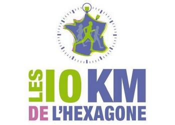 Photo of 10 km de l'Hexagone 2020, Pacé (Ille et Vilaine)