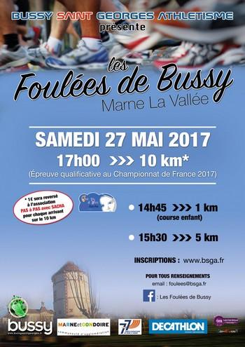 2 dossards Foulées de Bussy Marne la Vallée 2017 (Seine et Marne)