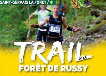 Photo of Trail de la Forêt de Russy 2020, Saint-Gervais-la-Forêt (Loir et Cher)