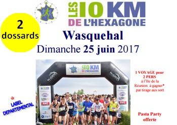 Photo of 2 dossards 5 & 10 km de l'Hexagone Wasquehal 2017 (Nord)