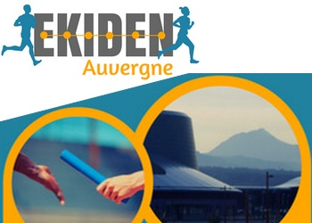 Photo of Ekiden Auvergne 2019, Cournon-d'Auvergne (Puy de Dôme)