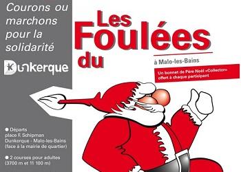 Photo of Foulées du Père Noël, Dunkerque (Nord)