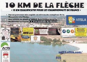 Photo of 10 km de la Monnerie 2020, La Flèche (Sarthe)