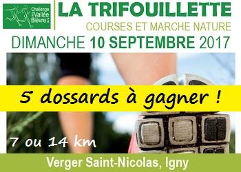 5 dossards La Trifouillette 2017 (Igny, Essonne)