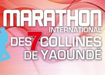 Photo of Marathon de Yaoundé (Cameroun)