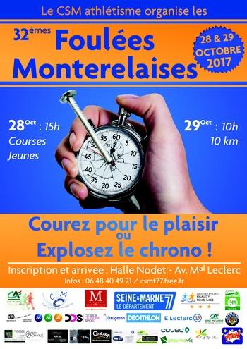 5 dossards Foulées Monterelaises 2017 (Seine et Marne)