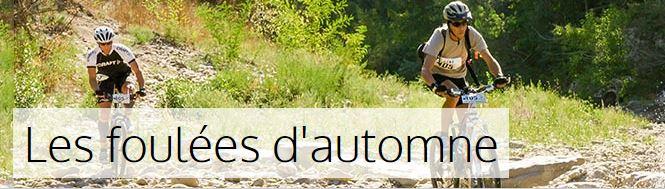 5 dossards Foulées d'automne de l'Etoile Maruéjoise (10 km, Gard)