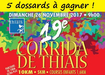 Photo of 5 dossards Corrida de Thiais 2017 (Val de Marne)