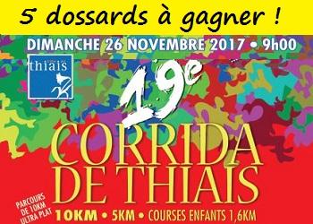 5 dossards Corrida de Thiais 2017 (Val de Marne)