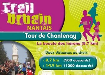 Photo of Trail Urbain Nantais 2020, Nantes (Loire Atlantique)