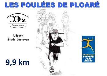Photo of Foulées de Ploaré 2020, Douarnenez (Finistère)