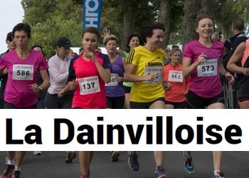 Photo of Dainvilloise 2019, Dainville (Pas de Calais)