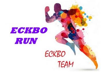 Photo of Eckbo Run 2020, Eckbolsheim (Bas Rhin)