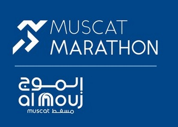 Photo of Muscat Marathon 2020 (Oman)