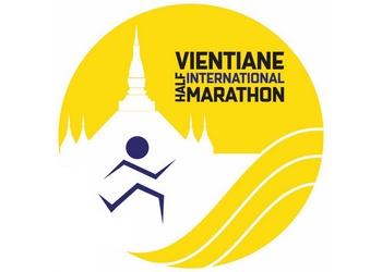 Photo of Semi-marathon de Vientiane 2020 (Laos)