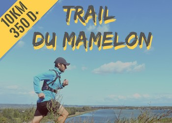 Photo de Trail et Cross du Mamelon 2020, Décines-Charpieu (Rhône)