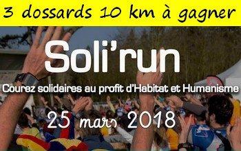 3 dossards 10 km Soli'Run Paris Bois de Boulogne 2018