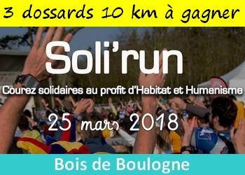 3 dossards 10 km Soli'Run Paris 2018 (Bois de Boulogne)