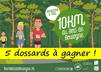5 dossards 10 km du Bois de Boulogne 2018, Paris