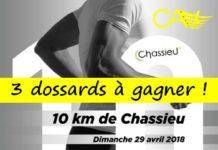 3 dossards 10 km de Chassieu 2018 (Rhône)