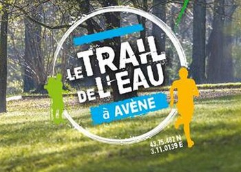 Photo of Trail de l'Eau 2019, Avène (Hérault)