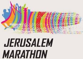 Photo of Marathon de Jérusalem 2021 (Israël)