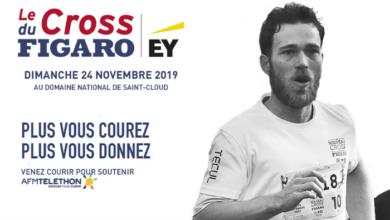 Photo of Cross du Figaro 2019, Saint-Cloud (Hauts de Seine)